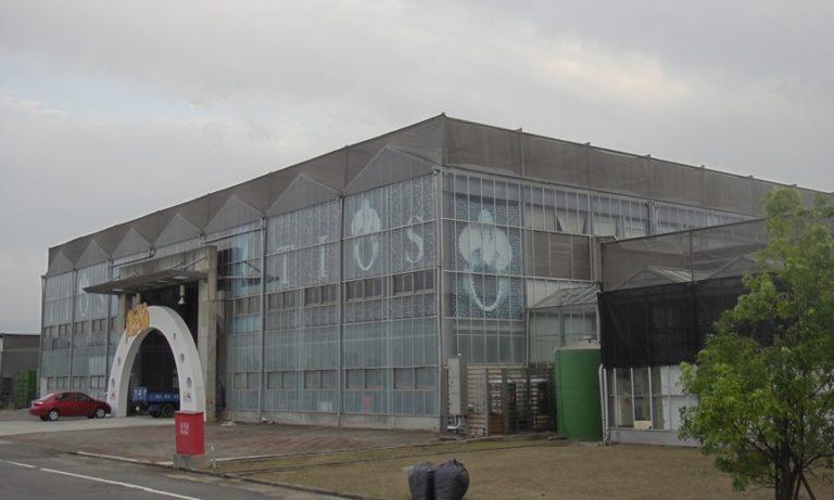 台灣蘭花生物科學園區