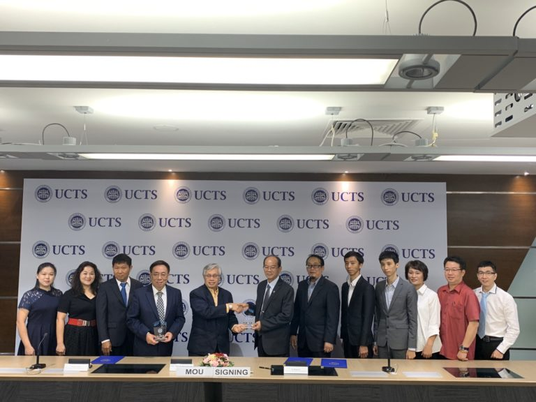 【UCTS與台灣團體簽署協議】